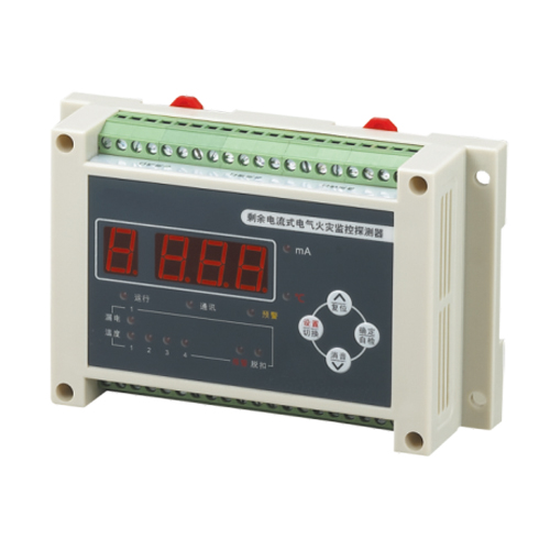 rklf5系列剩余电流式电气火灾监控探测器