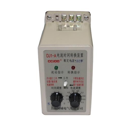 晶体管时候继电器DJ1-A
