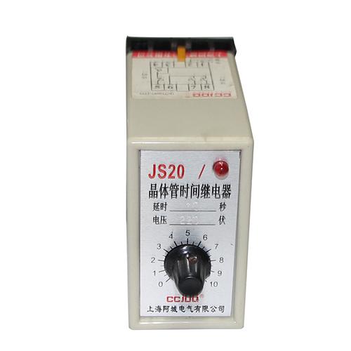 晶体管时候继电器JS20