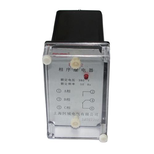 相序继电器BXX-2