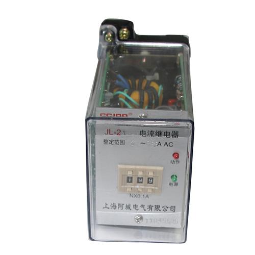 电流继电器JL-20系列