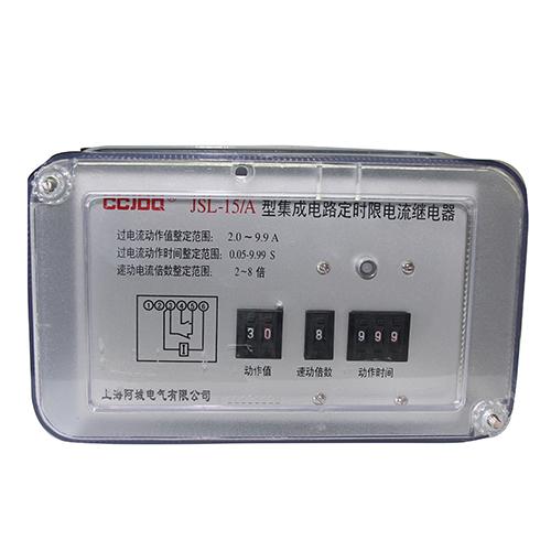静态过流继电器JSL-10A系列
