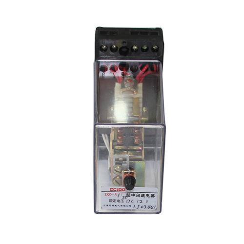 中心继电器DZ50系列