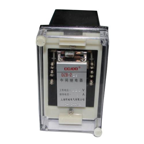 中心继电器DZB-200系列