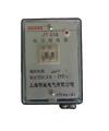 电压继电器JY-20系列