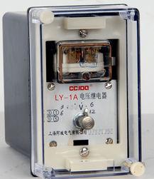 电压继电器LY-1A
