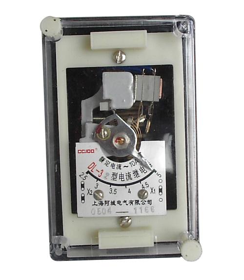 电流继电器DL-30系列