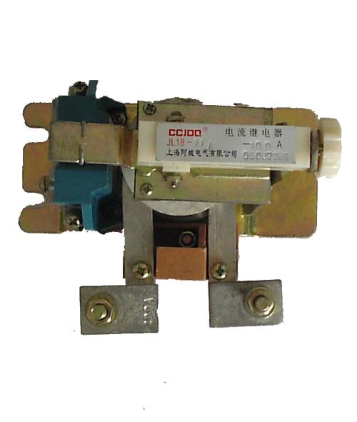 电流继电器JL18系列
