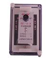 中心继电器DZ-200X