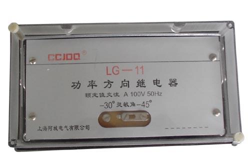 功率标的目的LG-10系列
