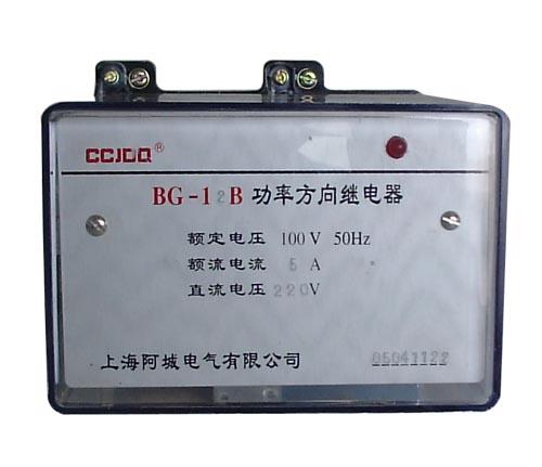 功率标的目的继电器BG-10B系列
