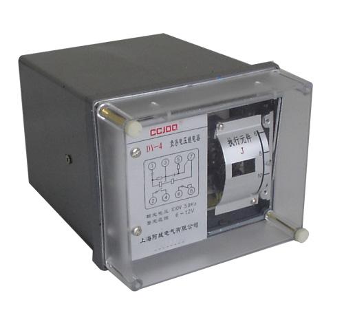 负序电压继电器dy-4系列