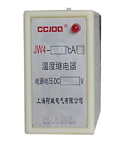 温度继电器JW4系列