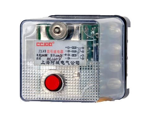 旌旗灯号继电器JX-11系列