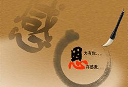 曙光公司成立十五周年感恩钜惠--无刷无环起动器系列产品促销大优惠