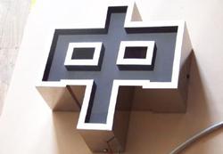 不锈钢折边发光字5