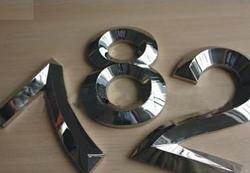 不锈钢平面字