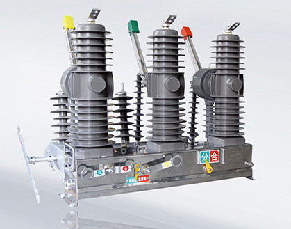 ZW32-24戶外高壓真空斷路器
