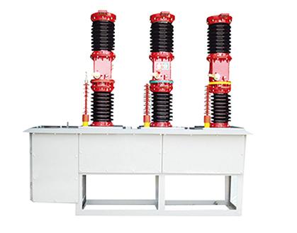 ZW7A-40.5戶外高壓真空斷路器