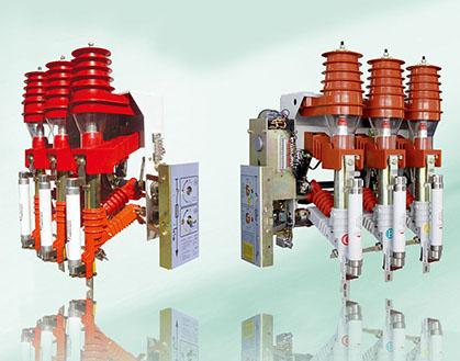 FKN12-12高壓負荷開關
