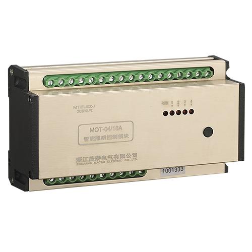 4路16A智能照明控制模块