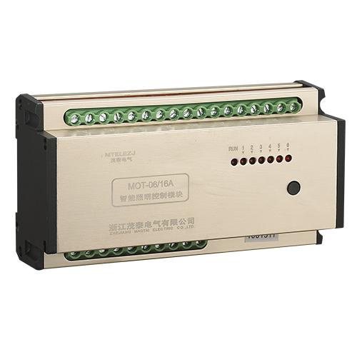6路16A智能照明控制模块