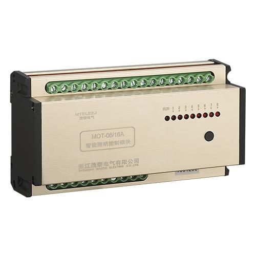 8路16A智能照明控制模块