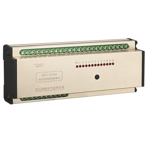 12路16A智能照明控制模块