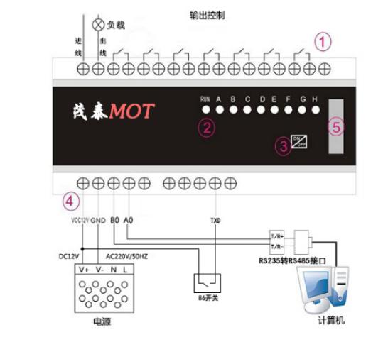 四,mot型系列智能灯光控制器接线图