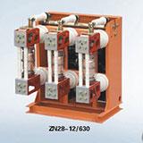ZN28(A)-12户内高压真空断路器