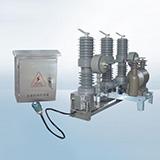 ZW32M-12/630系列户外高压永磁真空断路器
