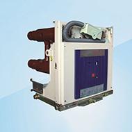 VF(R )-12系列移开式真空负荷开关及其组合电器