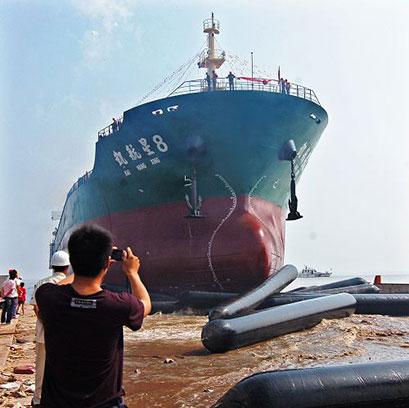 3.3万吨散货船