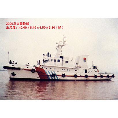 九洲船业6