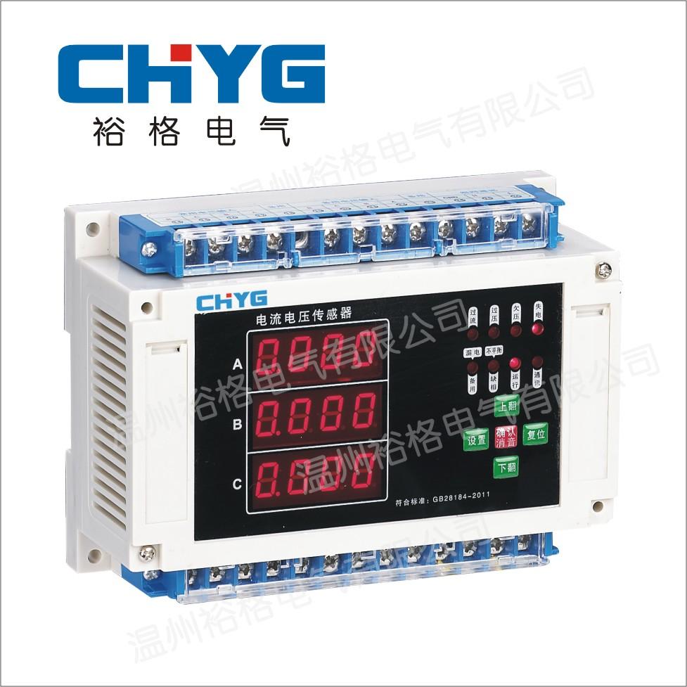 消防设备电源电流电压传感器