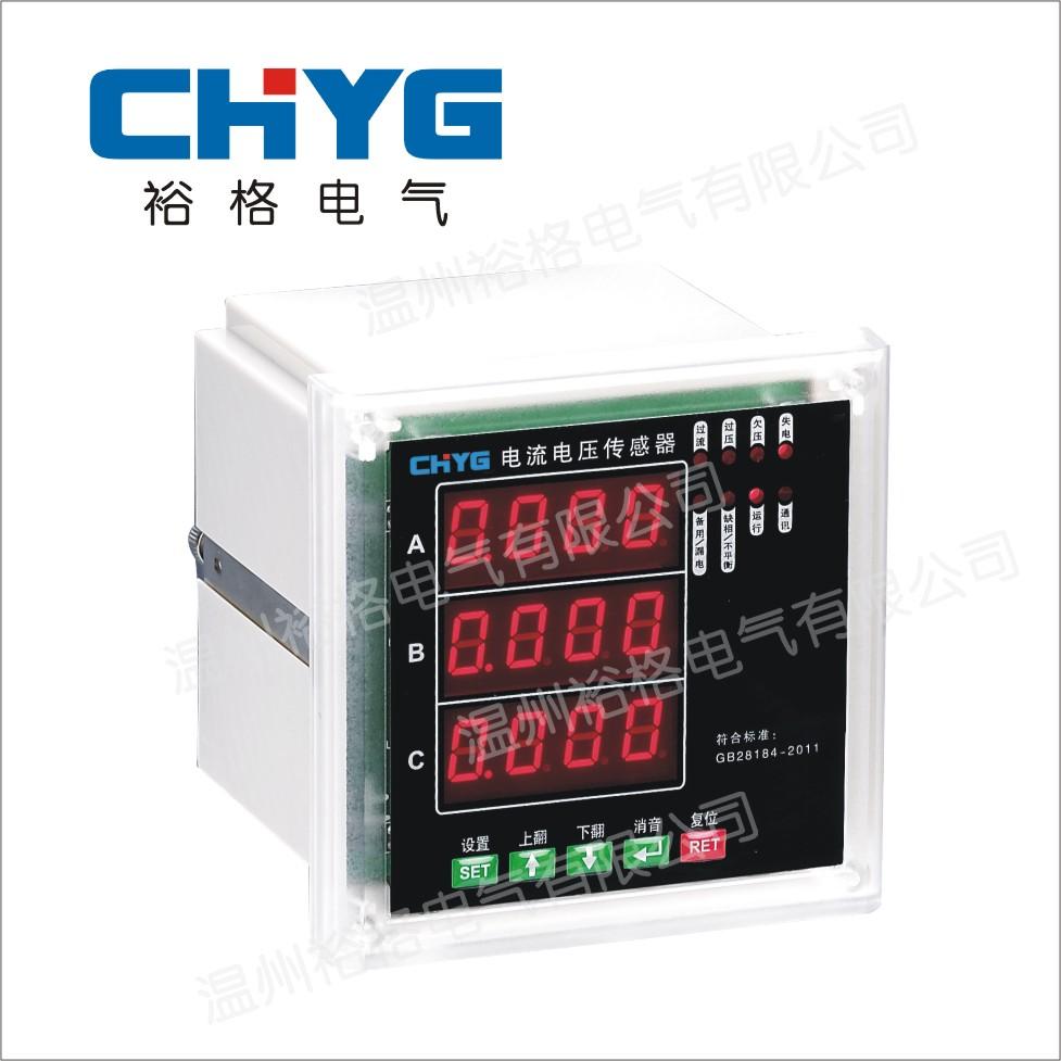 消防设备电源监控器 电流电压传感器