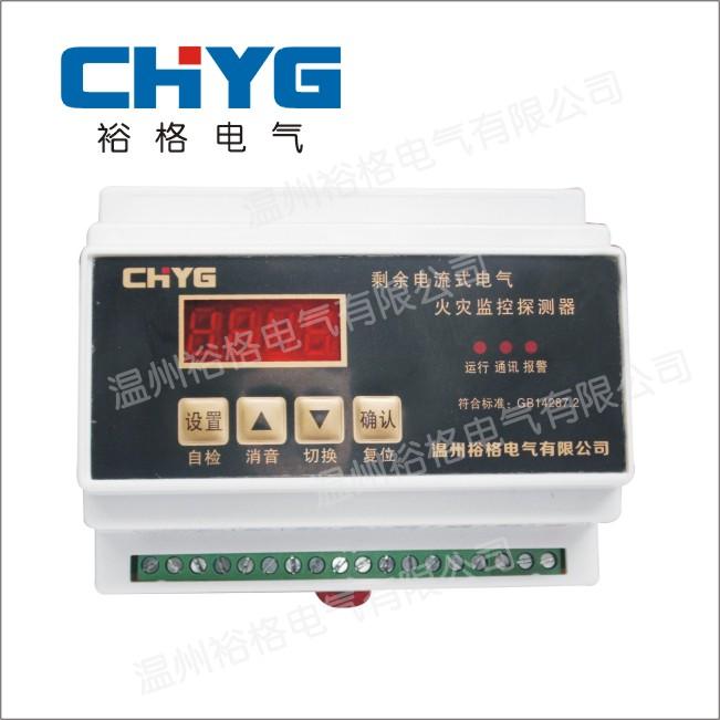 YGDF-Q1型电气火灾监控探测器
