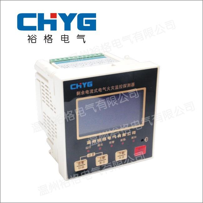 YGDF-FY型电气火灾监控探测器