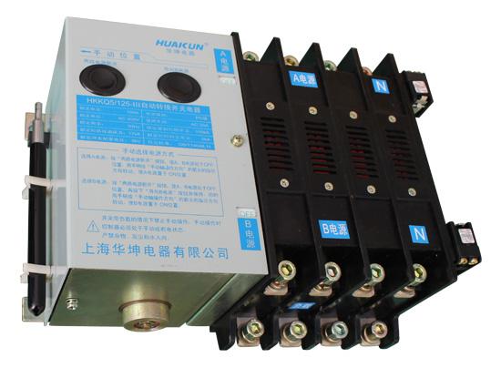 HKKQ5-125 三段式