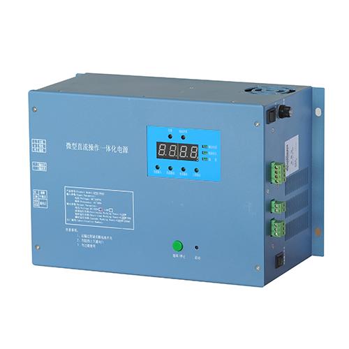 微型直流屏操作一体化电源