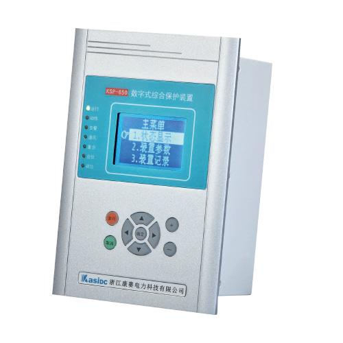 KSP(KNP)-650 系列数字式保护装置