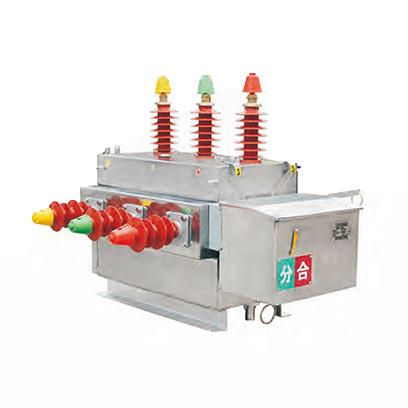 ZW27-12系列户外高压真空断路器