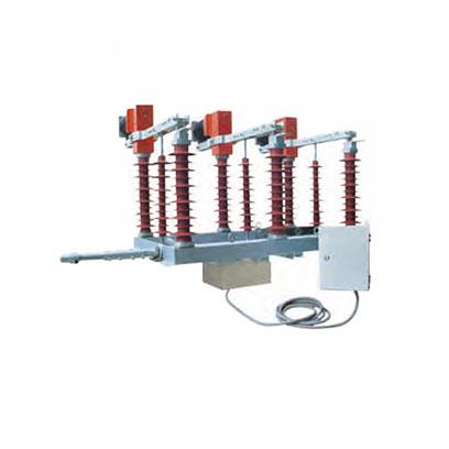 FZW32-40.5RD系列户外高压隔离真空负荷开关