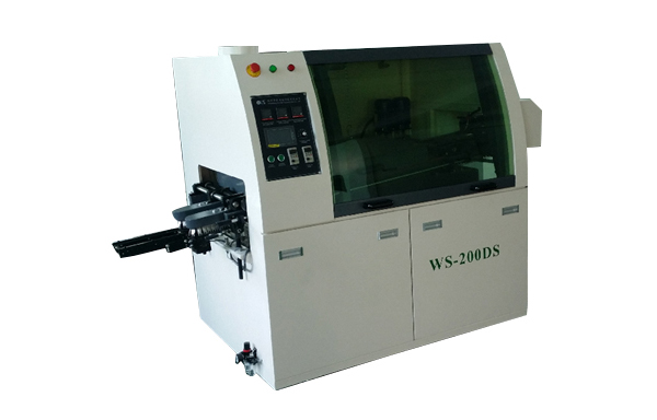 WS-200DS