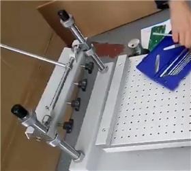 高精密丝印台QH3040安装方法