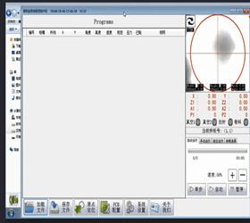 启和TVM802系列-中文软件展示