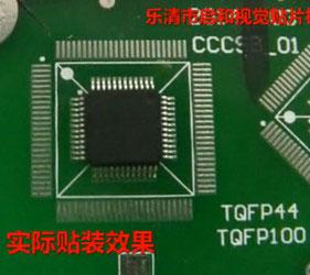 QIHE TVM802 Placement 0603 LQFP48