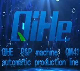 QIHE QM41 Automatic LED Production Line