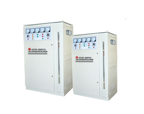 DBW、SBW系列单、三相大功率全自动补偿式电力稳压器