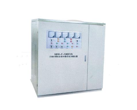 SBW-F系列单、三相分调全自动补偿式电力稳压器